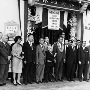 Y.C. Hong and other prominent Chinese American leaders at a testimonial dinner ...