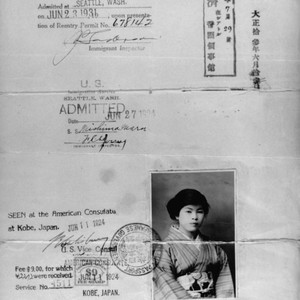 Frank Hirahara's Mother, Japanese Emigration Papers [graphic]
