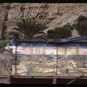 "Murals painted on the ""Sorrento Ruins"" (Gables Hotel) Pacific Coast Highway, Santa ..."