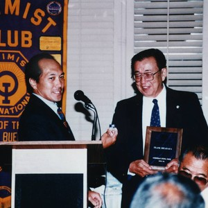 Frank Hirahara Receiving Optimist Club Award [graphic]