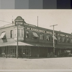 [Kamikawa's Hotel and Kamikawa Bros. Co. General Store, Fresno, California. Duplicate of ...