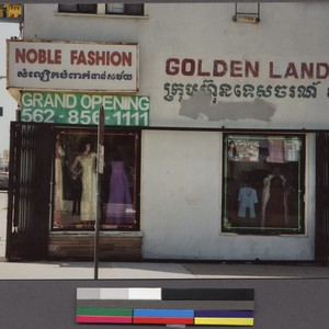 Noble Fashion clothing store in Little Phnom Penh, Long Beach, California