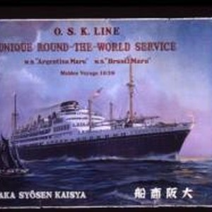 O.S.K. line. Round-the-world service