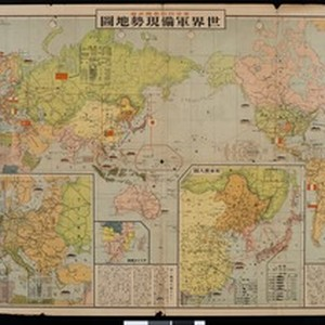 Map of present day global military preparedness (Japanese)