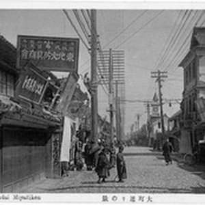 Street view, Sendai, Japan, ca. 1920-1940