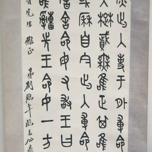 Chinese scroll - 6