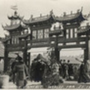 Entrance to Chine Exhibit Worlds Fair SF, Cal. 1915 # 79