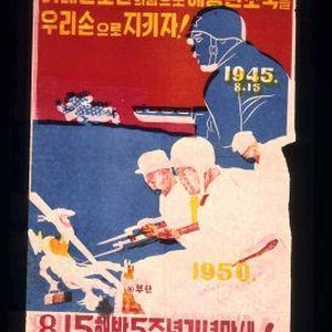 Celebration of occupation of South Korea on 5th independence Day. [Text in ...