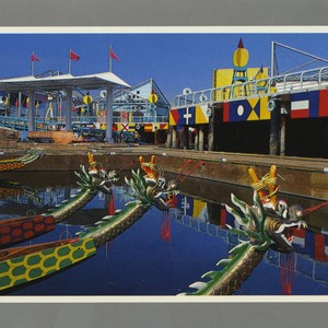 Expo 86, Vancouver, B.C., Canada - celebration of boats as transportation