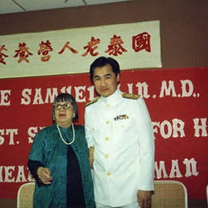 Lily Chan and Dr. Samuel Lin, the United States Assistant Secretary for ...