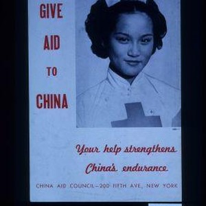 Give aid to China. Your help strengthens China's endurance. China Aid Council ...