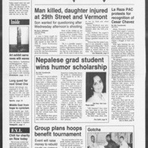 Daily Trojan, Vol. 122, No. 53, April 07, 1994