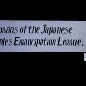 Slogans of the Japanese People's Emancipation League