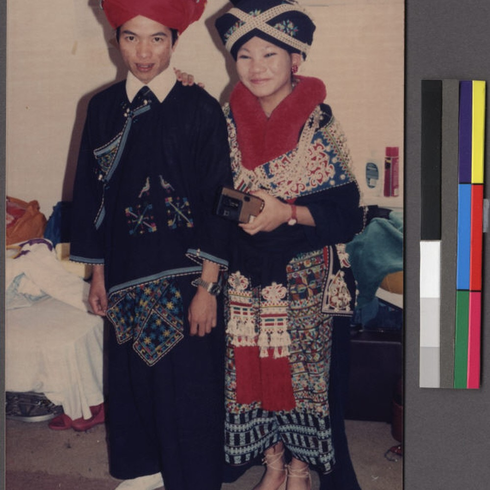 Mien Couple In Traditional Clothing Northern California Calisphere